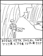 ブエナ・ビスタ・ソシアル・クラブ