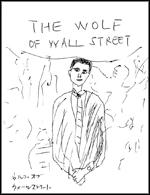 ウルフ・オブ・ウォールストリート