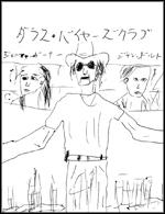 ダラス・バイヤーズクラブ