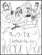 キック・アス/ジャスティス・フォーエバー