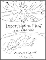 インデペンデンス・デイ:リサージェンス