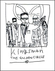 キングスマン: ゴールデン・サークル