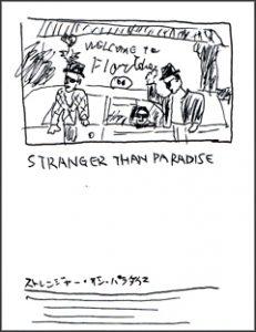 ストレンジャー・ザン・パラダイス