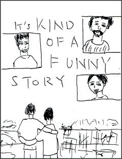 なんだかおかしな物語