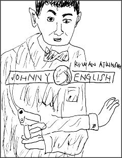 ジョニー・イングリッシュ